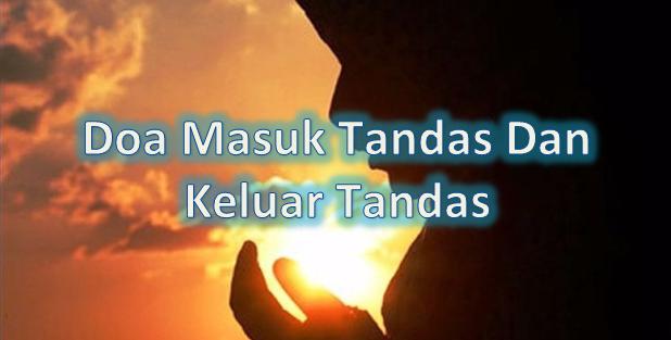 Doa Masuk Tandas Dan Keluar Tandas Gurubesar My