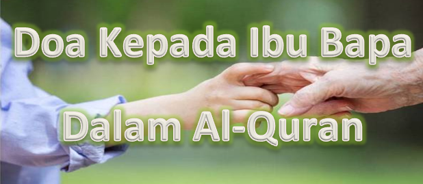 Doa Kepada Ibu Bapa Dalam Al-Quran