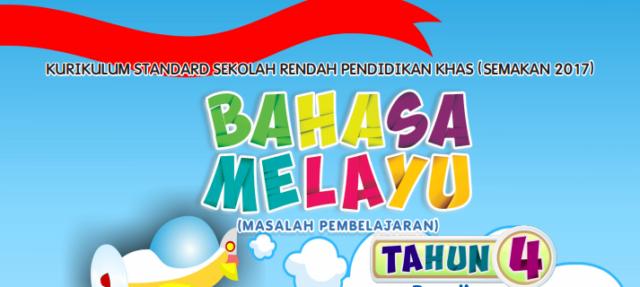 Buku Teks Digital Bahasa Melayu (Masalah Pembelajaran) Tahun 4 KSSRPK