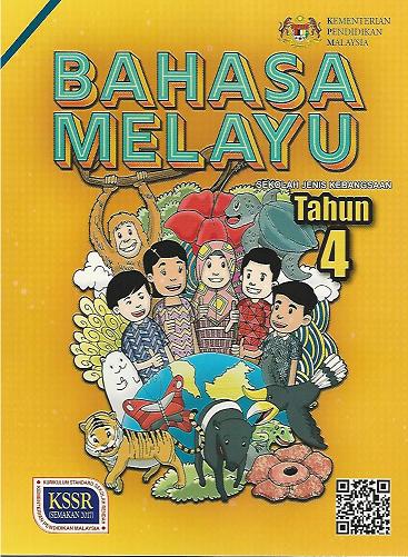 Buku Teks Digital Bahasa Melayu Tahun 4 SJK KSSR Semakan (2017)