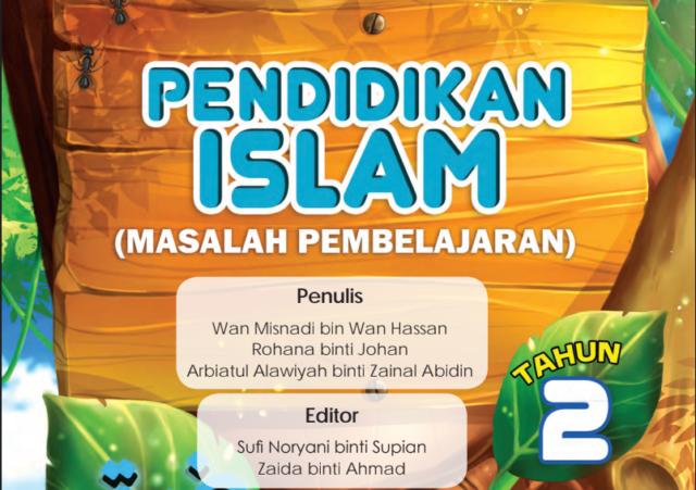Buku Teks Digital Pendidikan Islam (Masalah Pembelajaran) Tahun 2
