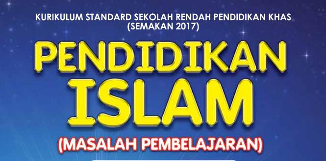 Buku Teks Digital Pendidikan Islam (Masalah Pembelajaran) Tahun 4 KSSRPK