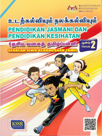 Buku Teks Digital Pendidikan Jasmani Dan Kesihatan Tahun 2 SJKT