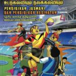 Buku Teks Digital Pendidikan Jasmani Dan Kesihatan Tahun 4 SJKT KSSR Semakan (2017)