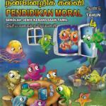 Buku Teks Digital Pendidikan Moral Tahun 4 SJKT KSSR Semakan (2017)