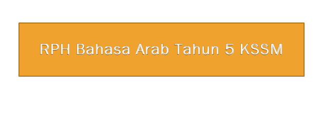 RPH Bahasa Arab Tahun 5 KSSM Lengkap