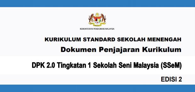 DPK 2.0 Tingkatan 1 Sekolah Seni Malaysia (SSeM)