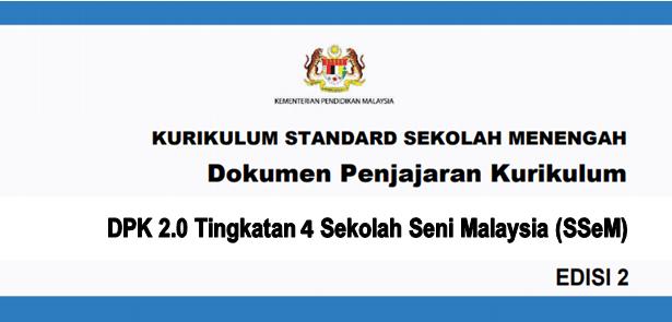 DPK 2.0 Tingkatan 4 Sekolah Seni Malaysia (SSeM)