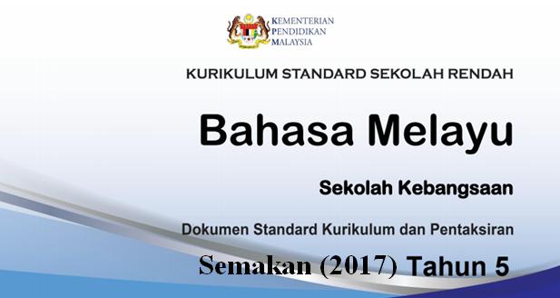 DSKP KSSR (Semakan 2017) Bahasa Melayu SK Tahun 5