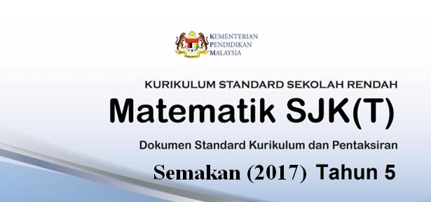 DSKP KSSR (Semakan 2017) Matematik SJKT Tahun 5