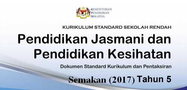 DSKP KSSR (Semakan 2017) PJPK Tahun 5