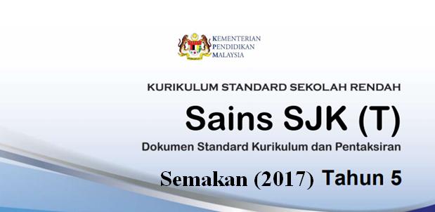 DSKP KSSR (Semakan 2017) Sains SJKT Tahun 5
