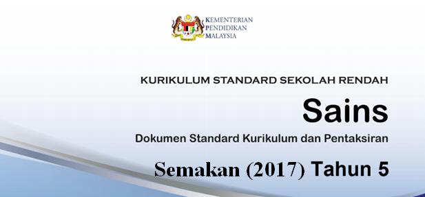 DSKP KSSR (Semakan 2017) Sains Tahun 5