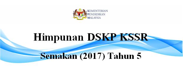 Himpunan DSKP KSSR (Semakan 2017) Tahun 5