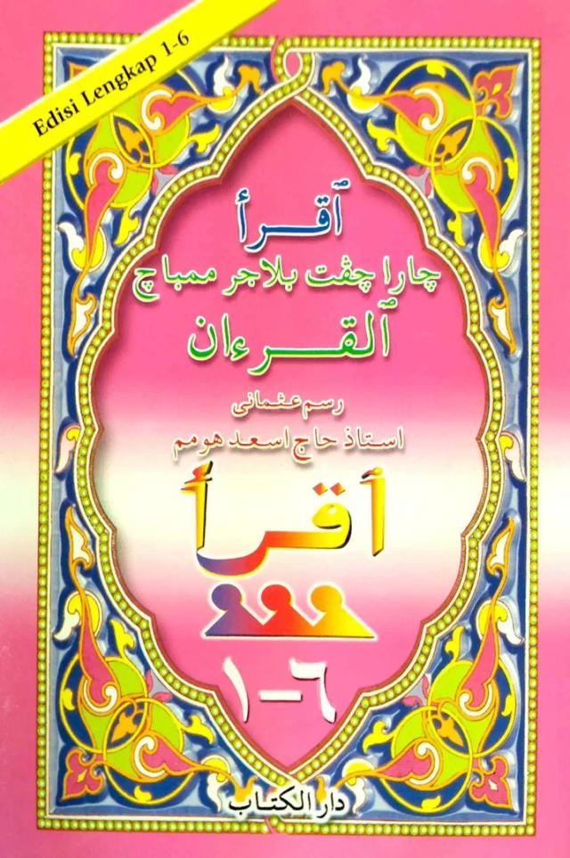 Muat Turun Buku Iqra' 1 Hingga 6