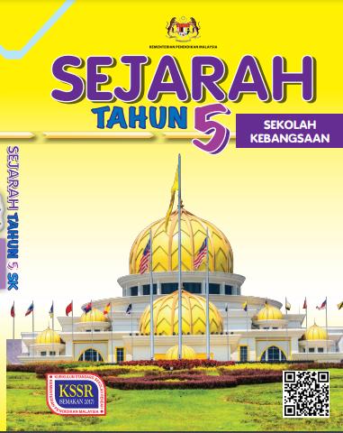 Buku Teks Sejarah Tahun 5 SK KSSR (Semakan 2017)