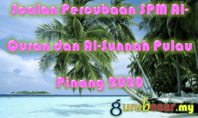 Soalan Percubaan SPM Al-Quran dan Al-Sunnah Pulau Pinang 2020